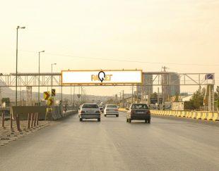 پل عابر پیاده اتوبان دستجردی- نمایندگی اتومبیل
