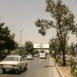 پل عابر پیاده اتوبان امام خمینی