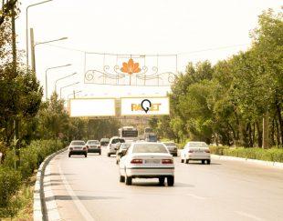 پل عابر پیاده اتوبان سه راه ملک شهر-شاهین شهر – 1