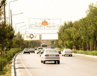 پل عابر پیاده اتوبان سه راه ملک شهر-شاهین شهر – 2