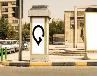 لایت باکس چهاروجهی بهارستان غربی