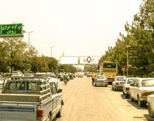 پل عابر پیاده امام خمینی- دروازه تهران – 1