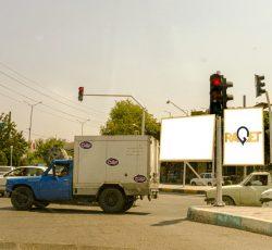 بیلبورد ورودی خیابان درچه – 2