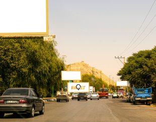 بیلبورد بلوار الغدیر -4
