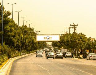 پل عابر پیاده میدان استقلال – اتوبان امام خمینی