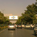 پل عابر پیاده خیابان ارتش