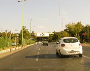 پل عابر پیاده خیابان هزار جریب – اداره منابع طبیعی