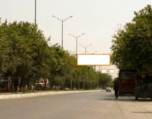 بیلبورد خیابان هزارجریب – 2