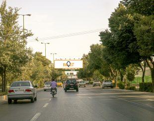 پل عابر پیاده خوابگاه دانشگاه اصفهان