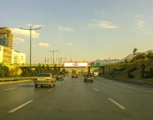 پل هوایی روبروی سیتی سنتر سپاهان شهر