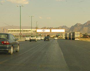 پل عابر پیاده اتوبان دستجردی -روبروی مسجد الکعبه- 1