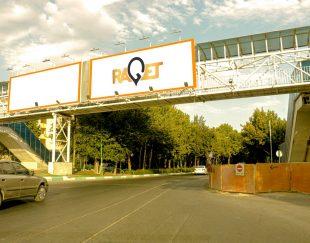 پل عابر پیاده خیابان مشتاق دوم -2