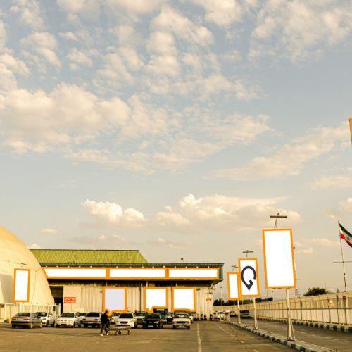 استرابورد نمایشگاه پل شهرستان درب خروجی – 5